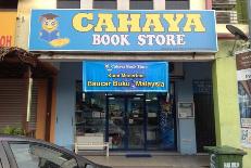 tuisyen-bangi-seksyen7-seksyen3-bookstore-44-2