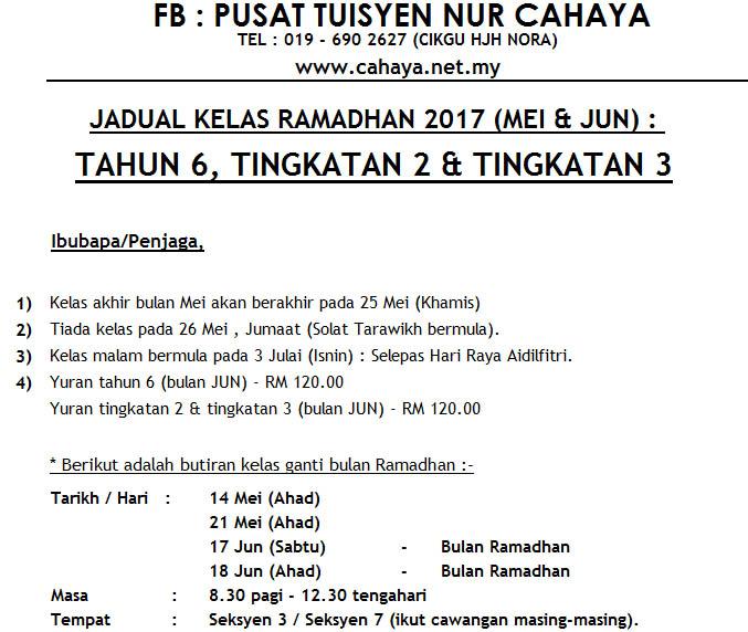 THN 6, FM2 & FM3 SEK3 RAMADHAN 2017